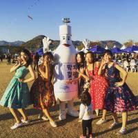 2015 Jarasum Makgeolli Festival - Wrap up