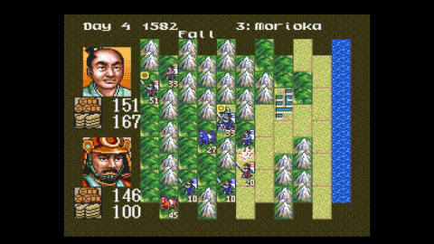 Nobunaga's Ambition is a game set in Japan's Warring States period, a turbulent age when feudal warl ...