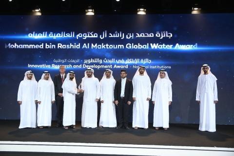 Category Innovative Research & Development Award - National Institutions 3rd Place Petroleum Institu ...