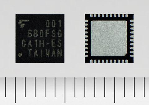 Toshiba Electronic Devices & Storage Corporation: