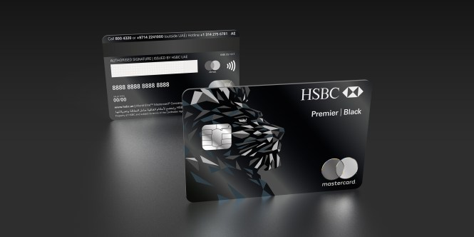 Idemia delivers the new metal hsbc black credit card embedded dubai united arab emiratesbusiness wireidemias metal cards are the newest addition to hsbcs credit card offering in the uae reheart Images