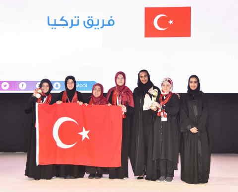 Turkish team – Her Excellency Sheikha Hind bint Hamad Al Thani - Mrs. Machaille Al-Naimi (Photo: AET ...