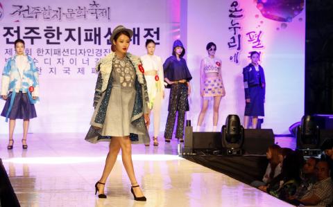 In May 2018, the 19th Jeonju International Film Festival and 22nd Jeonju Hanji Culture Festival, wil ...