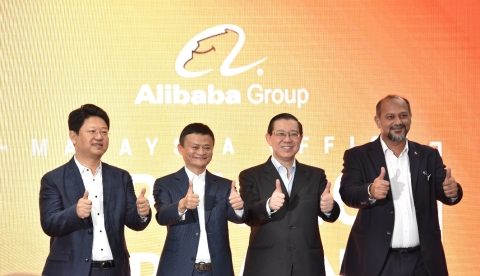 Left to Right: Ambassador Bai Tian, China Ambassador to Malaysia, Jack Ma, Executive Chairman and Fo ...