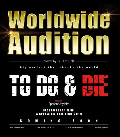 """The world audition of the Hollywood movie """"TO DO & DIE"""" planned to be released worldwide in 2020! (G ..."""