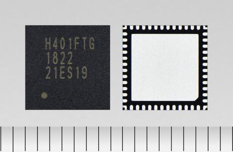 Toshiba: An integrated dual H-bridge DC brushed motor driver IC