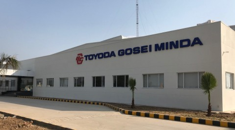 Toyoda Gosei Minda India Gujarat Plant (Photo: Business Wire)