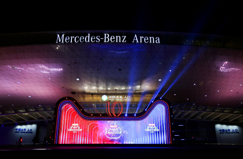 Mercedes-Benz Arena in Shanghai (Photo: Business Wire)