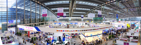 International and Belt & Road Pavilion of CHTF (Photo: Business Wire)