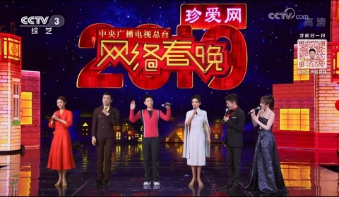 ObEN creates Personal AI hosts for CCTV's annual Network Spring Festival Gala (Photo: Business Wire) ...