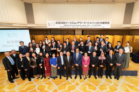Awarding ceremony of ASEAN Tourism Awards Japan 2018 held in Tokyo in March 2019 (Photo: Business Wi ...