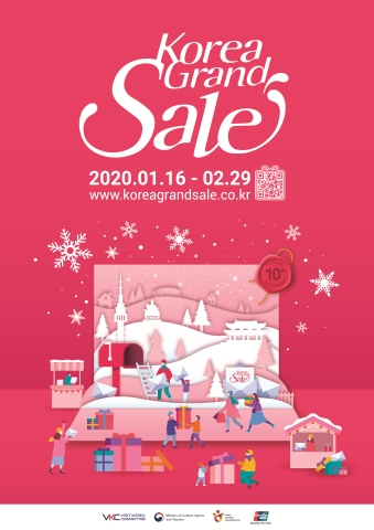 "Korea Grand Sale 2020, an annual shopping, culture, and tourism festival for foreign tourists, will be held by the Visit Korea Committee for 45 days from January 16 to February 29 next year across the country. The 100-day countdown to the grand opening of the event began with promotions under its catchphrase ""Inviting You to the Korea Grand Sale."" (Graphic: Business Wire)"