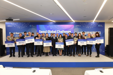 The Seoul Global Challenge 2019-2020, hosted by the Seoul Metropolitan Government and organized by SBA to find innovative solutions to urban problems by inviting global innovators, culminated with the awards ceremony. The Challenge brought 106 companies from all of the world that introduced products for competition in three categories -- tunnel, platform, and train. 3 teams were selected as winners with the most effective solution. First-place winner Corning took part in the platform category by introducing a solution using its ceramic honeycomb filters. Allswell won in the platform category. It introduced a solution where its airflow control technology improved air quality by optimizing the existing ventilation system and effectively removing fine dust particles in the platform. Han-lyun System won in the train category by showcasing a solution where air purifiers for trains combined with air curtains for train doors removed fine particles and let the purified air stay in train. (Photo: Business Wire)