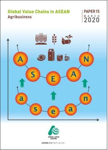 """""""Global Value Chains in ASEAN - Paper 15: Agribusiness"""" by ASEAN-Japan Centre (Graphic: Business Wire)"""
