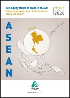 """Paper """"Non-Equity Modes of Trade in ASEAN: Thailand"""" is downloadable from the AJC Website. (Graphic: Business Wire)"""
