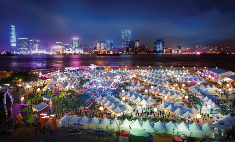Hong Kong Wine & Dine Festival (Photo: Business Wire)
