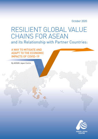 "The report ""Resilient Global Value Chains for ASEAN and its Relationship with Partner Countries"" is available for download on AJC website. (Graphic: Business Wire)"