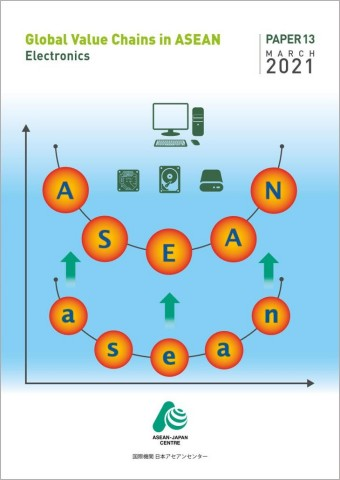 """Report """"Global Value Chains in ASEAN: Electronics"""" is available for download on AJC website (Graphic: Business Wire)"""