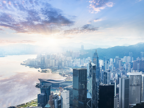 Hong Kong, the World's Meeting Place (Photo: Business Wire)