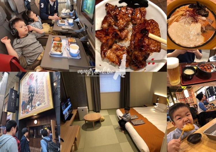 【北海道自由行】Day 1 新千歲機場豚丼、雪印冰淇淋、貍小路炎神拉麵、元祖炸串/入住大通拉珍特La'gent Stay(極度不推)