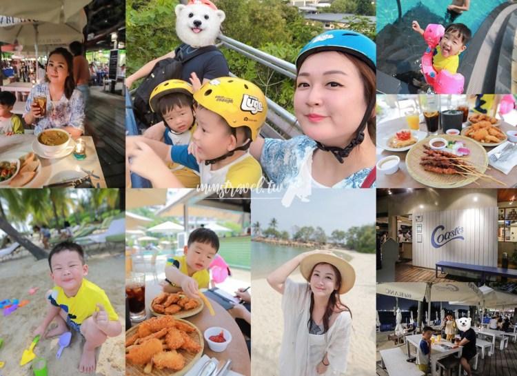 【新加坡自由行】新加坡六天五夜親子自由行行程規劃:聖淘沙住宿、景點、必吃美食  完整攻略!(下)