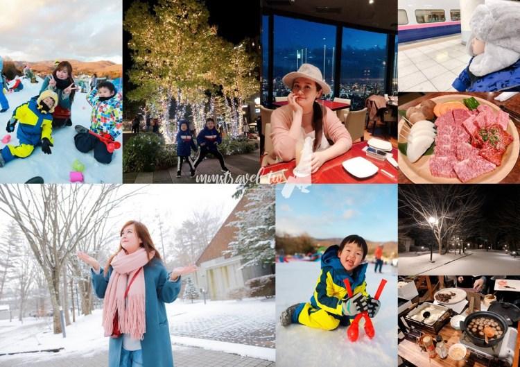 【東京自由行】2020東京上野住宿、景點、必吃攻略行程大公開!追加近郊輕井澤親子滑雪懶人包(下)