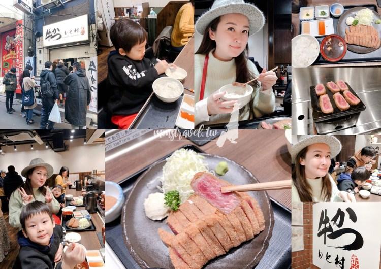 【東京自由行】東京必吃美食:牛かつもと村,超好吃炸牛排!