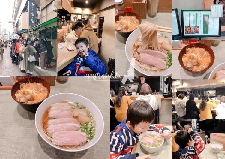【東京自由行】東京必吃美食:拉麵鴨to蔥,上野最好吃的拉麵店!