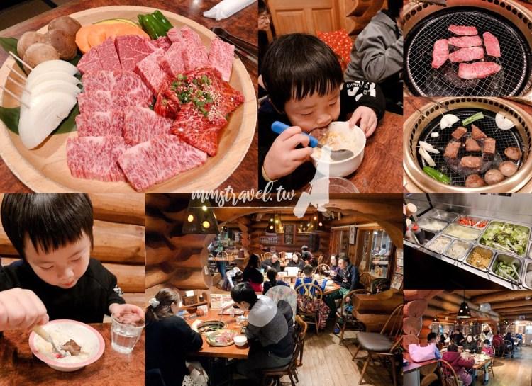 【東京自由行】輕井澤必吃美食:Rogutei Honten ろぐ亭,小木屋燒肉吃到飽!