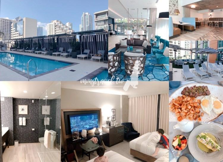 【美國】聖地牙哥San Diego必住飯店:聖地牙哥市中心卡特飯店 – 希爾頓格芮精選系列 Carte Hotel San Diego Downtown, Curio Collection by Hilton