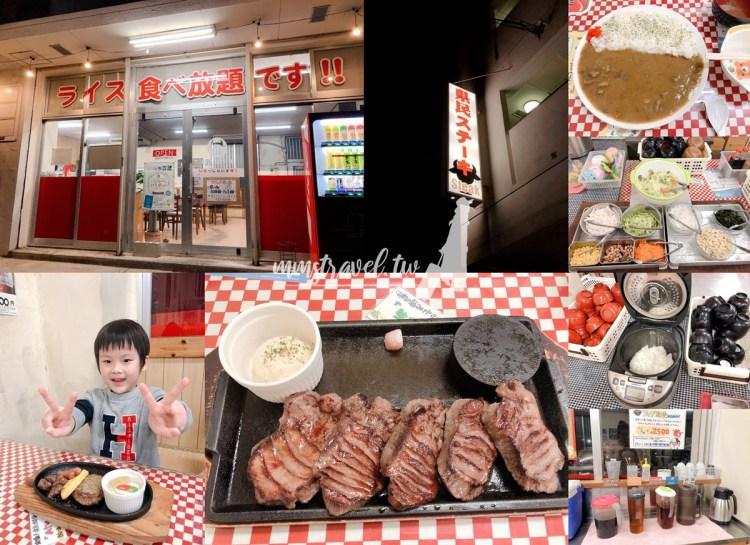 【沖繩自由行】沖繩必吃美食:縣民牛排店,平價好吃,自助吧無限量吃到飽!CP值爆表!