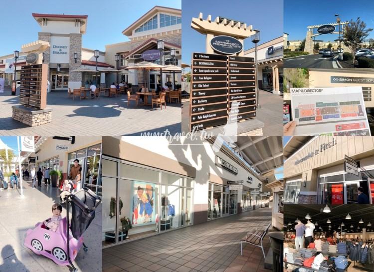 【美國】Las Vegas拉斯維加斯必逛outlets:Las Vegas Premium Outlets North北拉斯維加斯名牌折扣購物中心