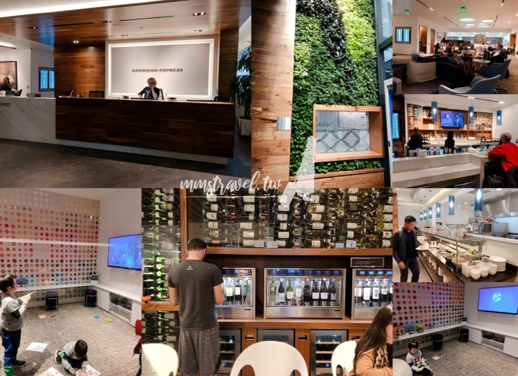 【美國】舊金山機場 ✈ 美國運通貴賓室American Express Centurion Lounge 開箱! 美國舊金山 ✈ 台灣!