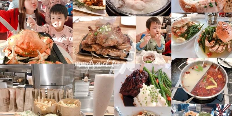 【美國】San Francisco舊金山十大必吃美食:美式限定漢堡、蛤蠣巧達濃湯配酸麵包、首長黃道蟹海鮮料理、亞洲火鍋、韓國料理!