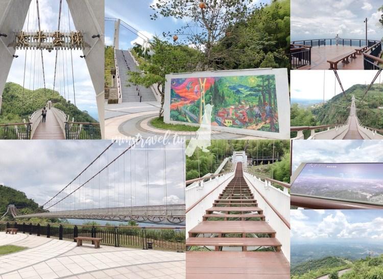 【嘉義】嘉義必玩景點:梅山景點太平雲梯,台灣最長的天空步道,俯瞰嘉南平原美景!