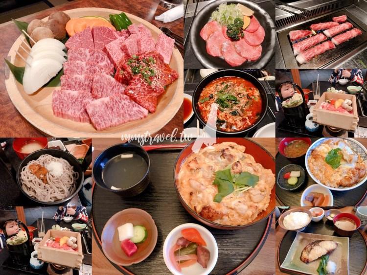 【日本自由行】東京近郊輕井澤必吃美食!