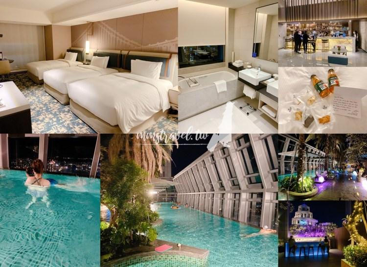 【板橋】台北新板希爾頓酒店,頂樓天空泳池超好拍,適合小家庭的稀有三人房型,邊泡澡邊看夜景!