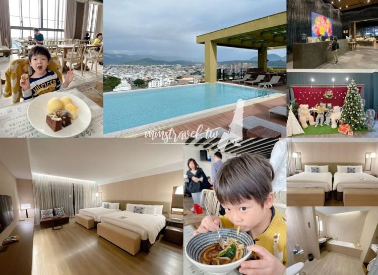 【台東】親子住宿:The GAYA Hotel潮渡假酒店,無邊際泳池!