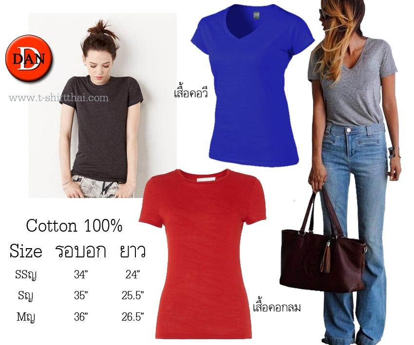 เสื้อตัวเปล่า ทรงผู้ หญิง คอกลม คอวี สีสวยๆ ราคาไม่แพง ถูกที่สุดในโบ๊เบ๊