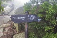 Hiroshima-DSC_6696-b-kl