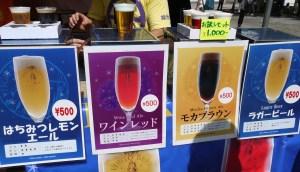 4種飲み比べ