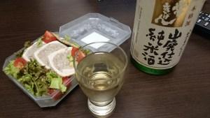 テリーヌと日本酒