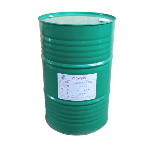 二乙醇單異丙醇胺 - 產品展示|茂名云龍工業發展有限公司