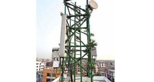 bamboo-made