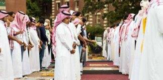 Eid Al Fitr holidays