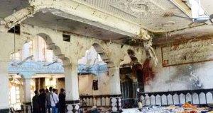 Shiite mosque