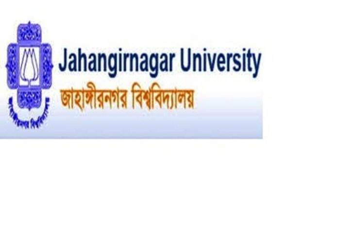 Bangabandhu Institute