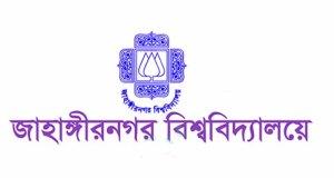 Jahangirngar University
