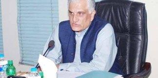 Pakistan Law Minister