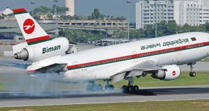 Biman flight